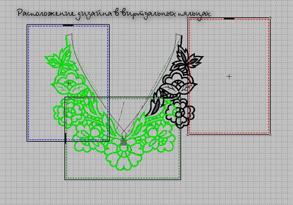 Компьютерная вышивка бесплатные дизайны