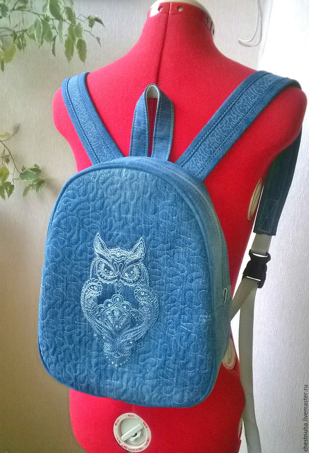 73ab5281df School backpack with tribal owl - Embroidered bag - Machine ...