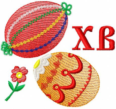 Easter eggs free embroidery design