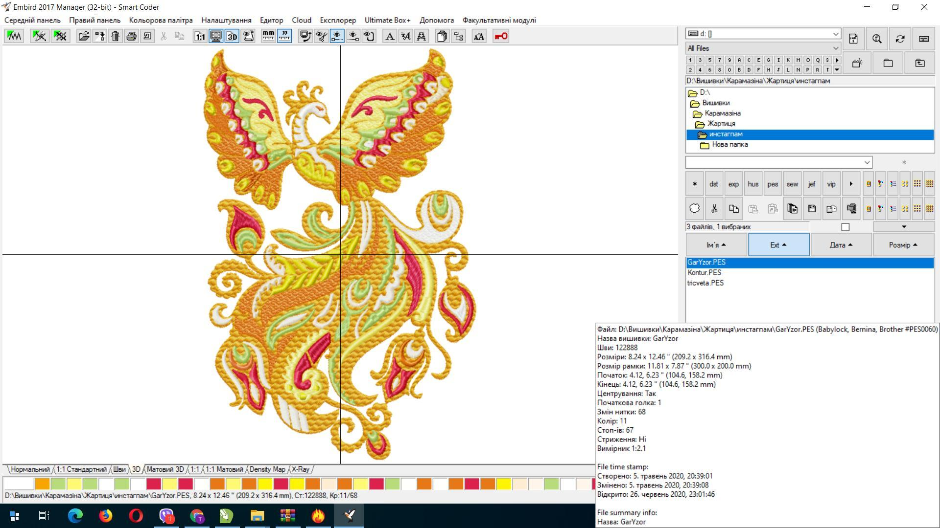 Firebird free embroidery design