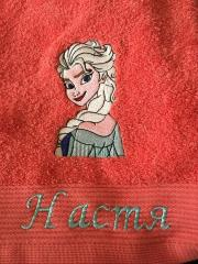 Towel with Anna frozen embroidery design