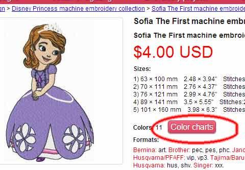 Download Disney Princess for Brother embroidery machine