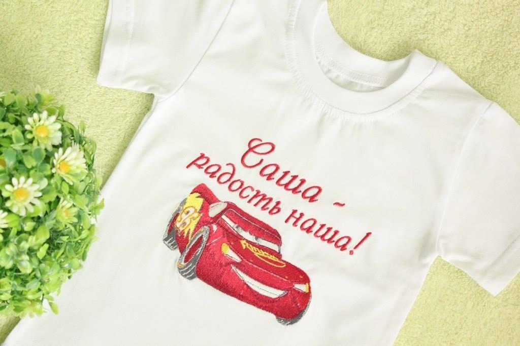 T-shirt with Lightning McQueen from Cars embroidery design