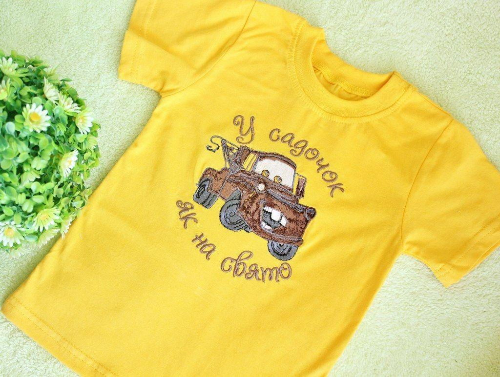 T-shirt with Mater Car embroidery design