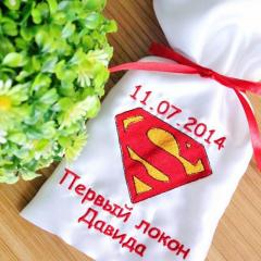 Tiny bag with Superman logo embroidery design