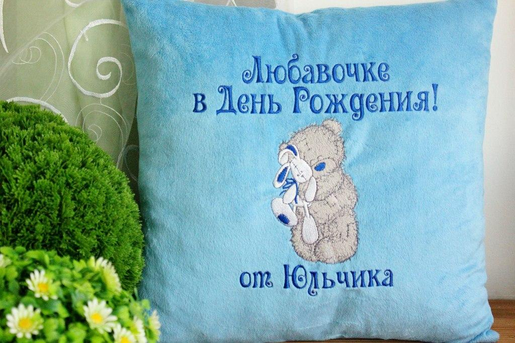 Pillow Teddy Bear holding a rabbit embroidery design
