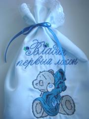 Baptism bag with Teddy Bear getting ready for bed embroidery design