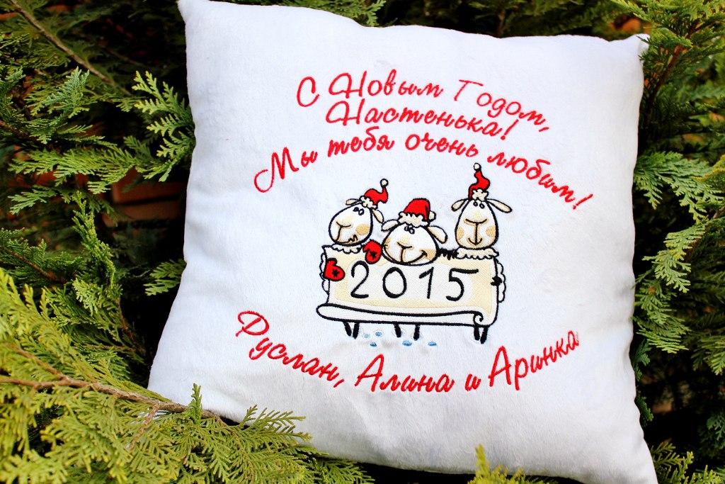 2015 sheep embroidery design