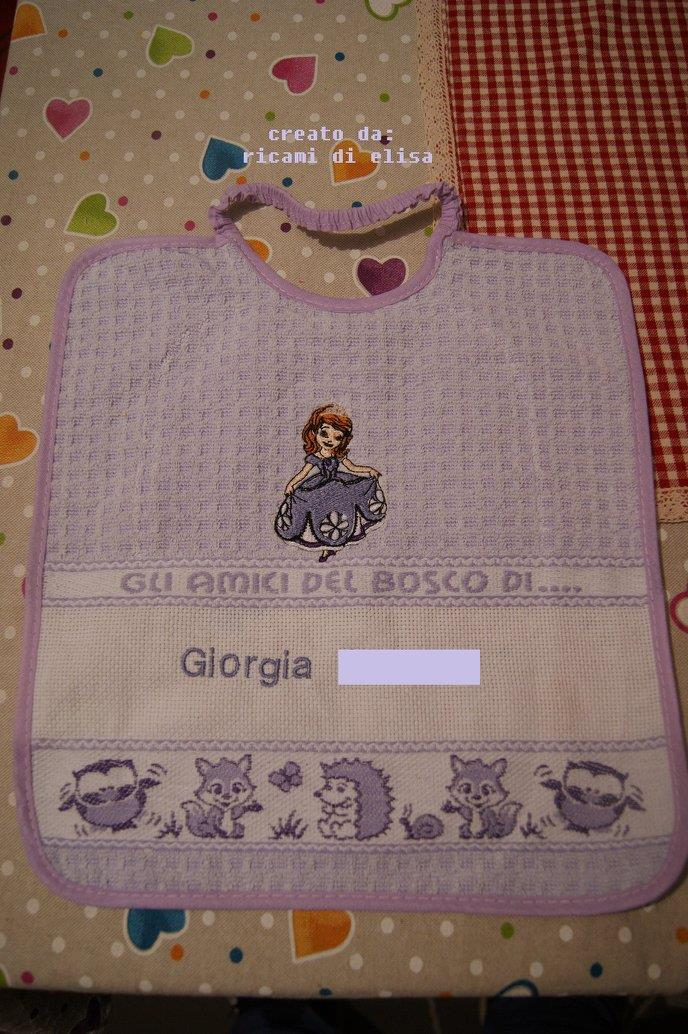 Newborn gift Sofia The First embroidery design