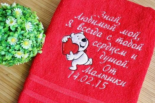 Towel with Cute white bear embroidery design