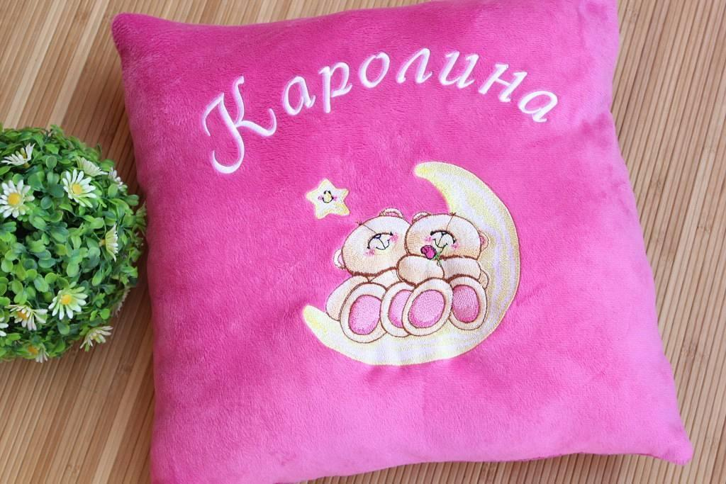 Cushion with Forever Friends Dream Together embroidery design