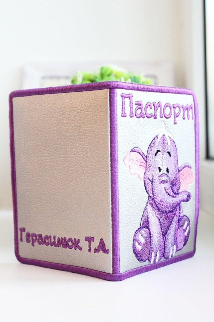 ID cover with Heffalump embroidery design