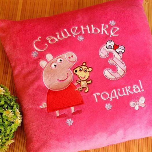 Pillow with Peppa Pig and Toy embroidery design