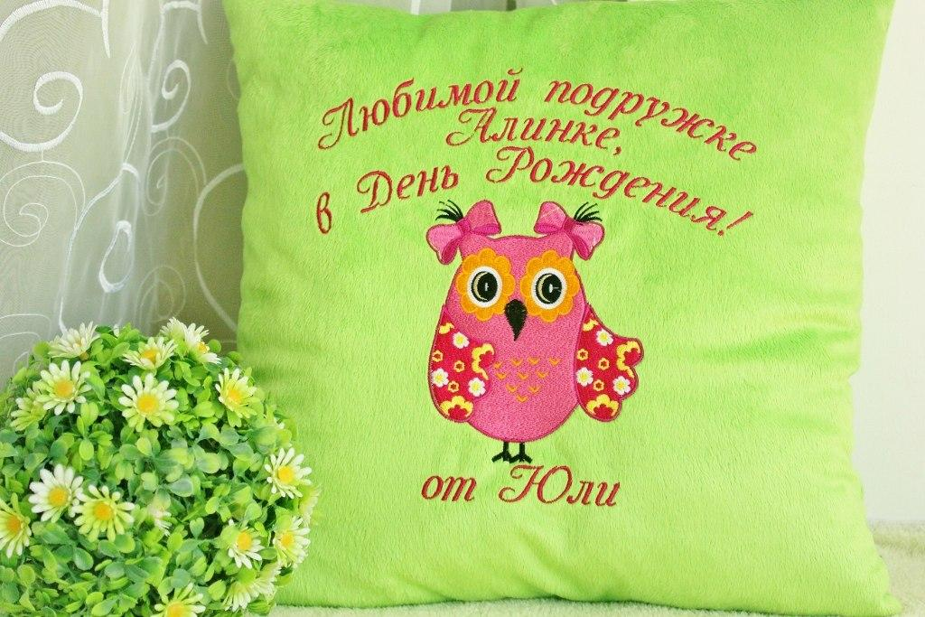 Cushion with spring owl embroidery design