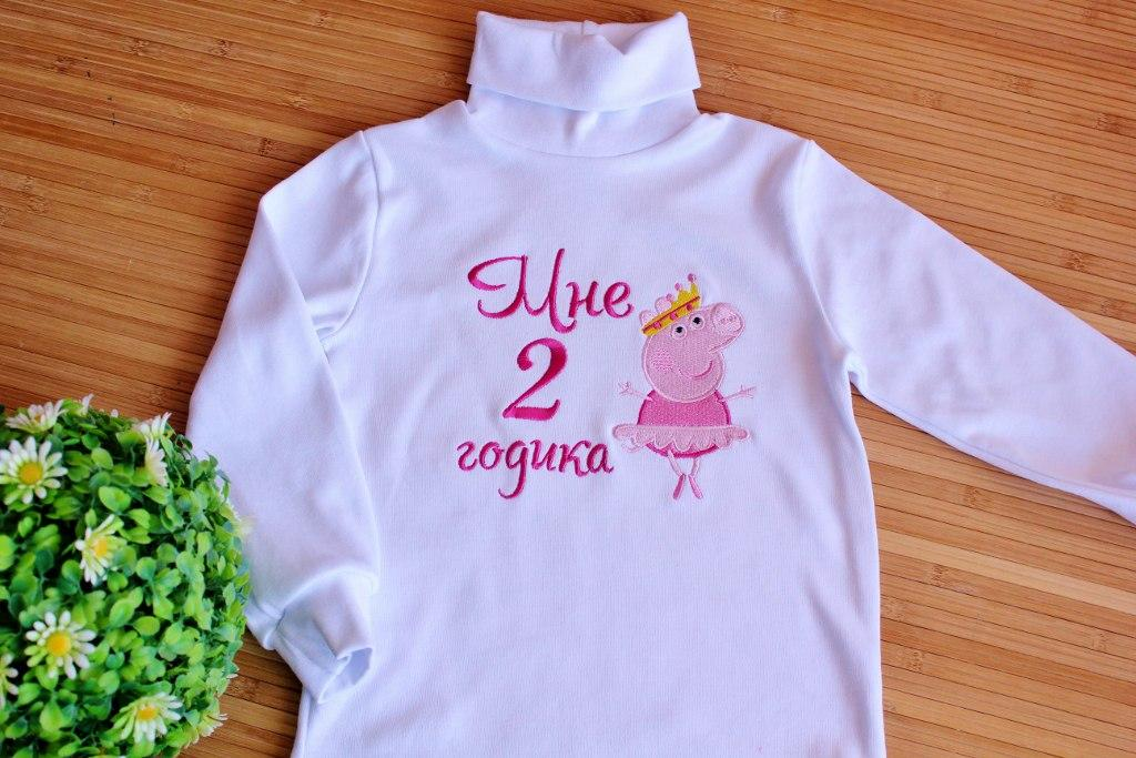 Shirt with Peppa pig ballerina embroidery design