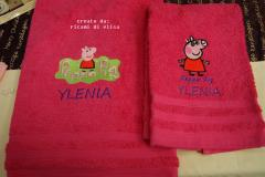 Bathroom set with Peppa Pig embroidery designs