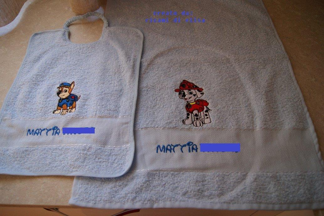 Newborn set with Chase and Marshall embroidery design