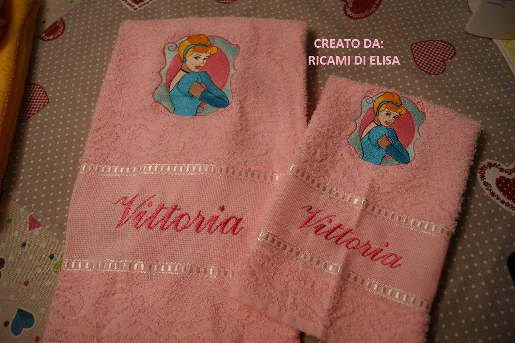 Towels with Cinderella embroidery design
