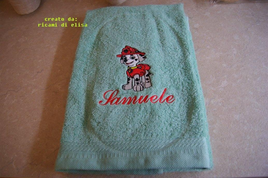 Towel with Marshall embroidery design