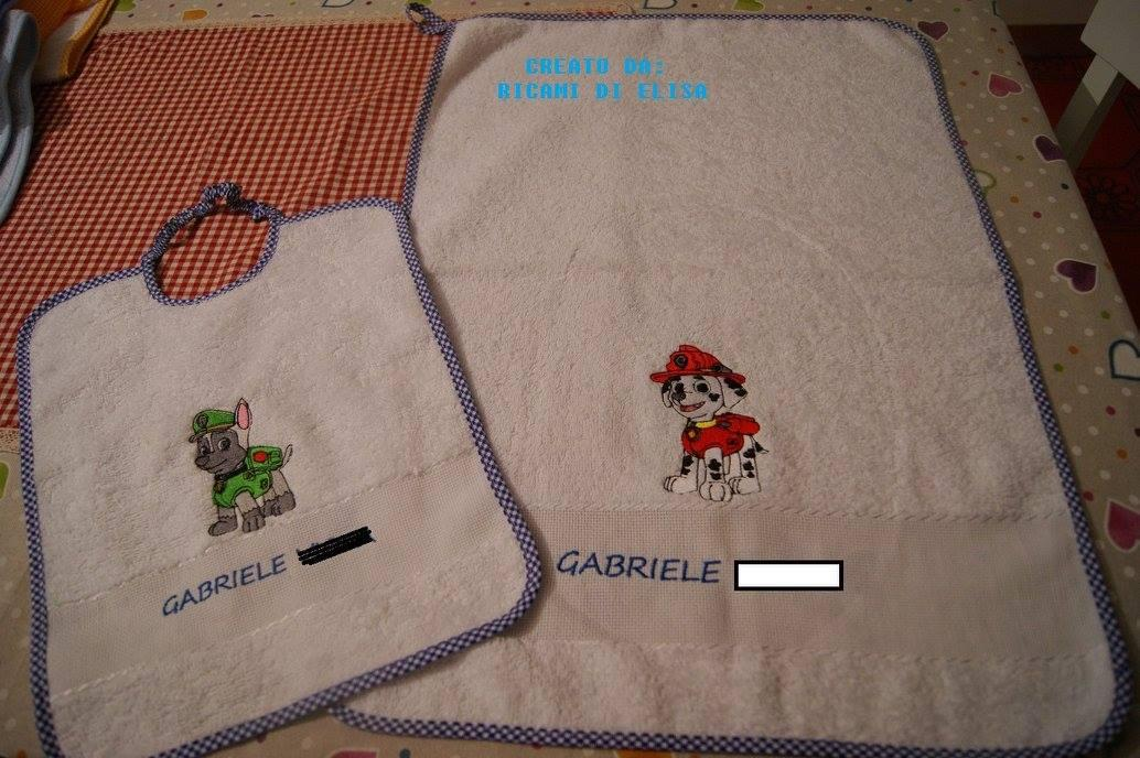Baby set with Rocky and Marshall embroidery design