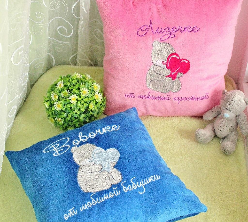 Pillow for baby room with Teddy Bear with a pillow heart embroidery design