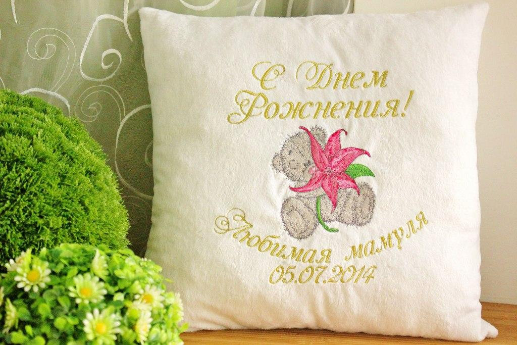 Cotton cushion Teddy Bear with lily embroidery design