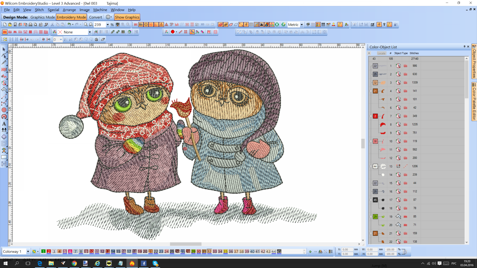 Two friends owls embroidery design preview
