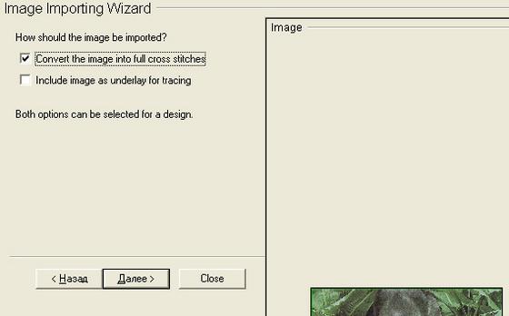 pattern-maker-conversion-04.jpg