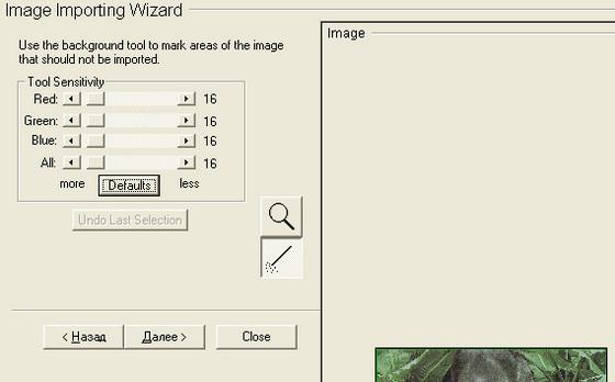 pattern-maker-conversion-07.jpg