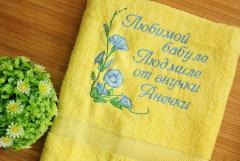 Towel with Morning Glory Flower embroidery design