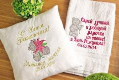 Towels with Teddy Bear with flower embroidery design