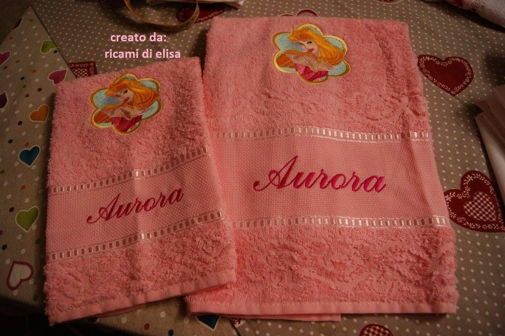 Bath towels with Aurora embroidery design