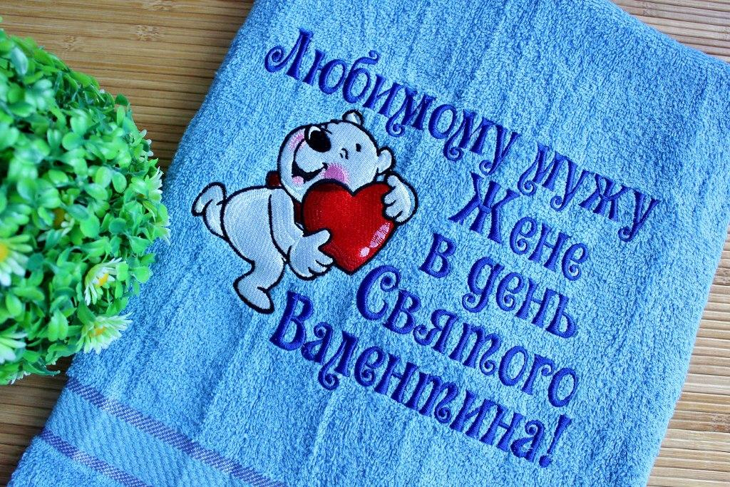 Bath towel with Cute white bear embroidery design