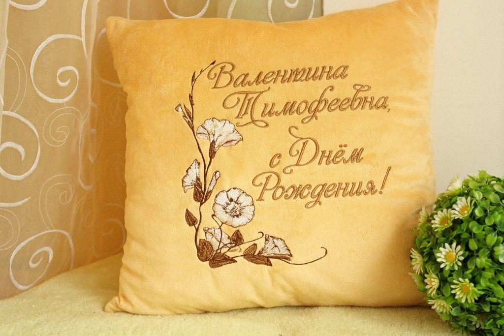 Cushion with Morning Glory Flower embroidery design