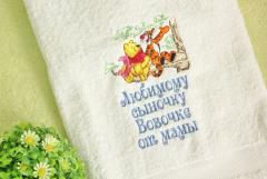 Towel with Winnie Pooh and Tigger talking embroidery design
