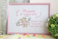 Gift frame with Sleeping baby with bunny toy free embroidery design