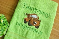 Towel with Mater embroidery design