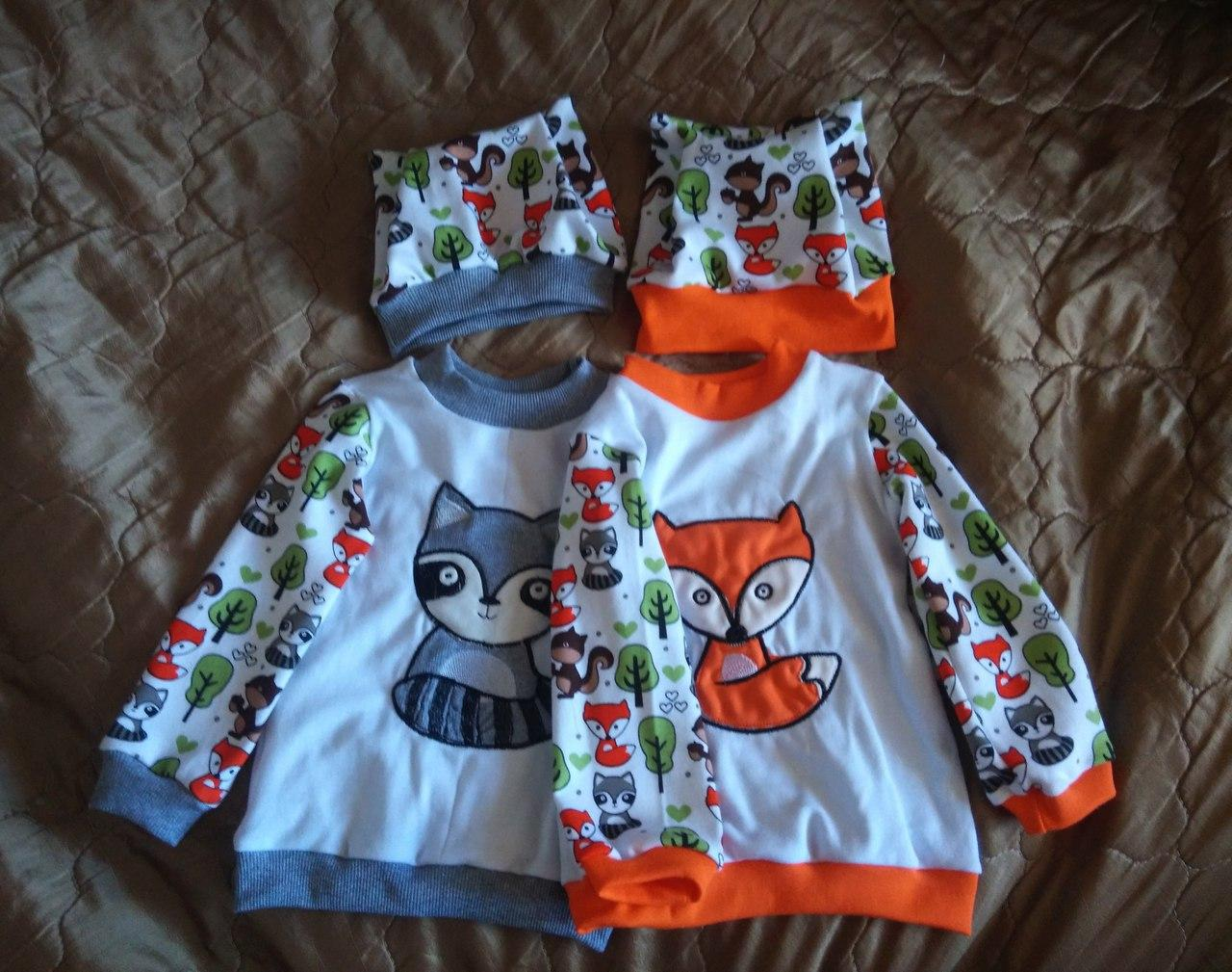 Baby set with Raccoon and fox embroidery design