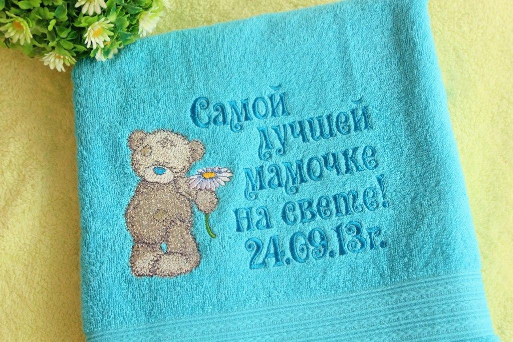 Bathroom towel with Teddy Bear with chamomile embroidery design