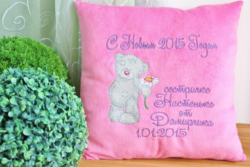 Christmas gift embroidered pillow