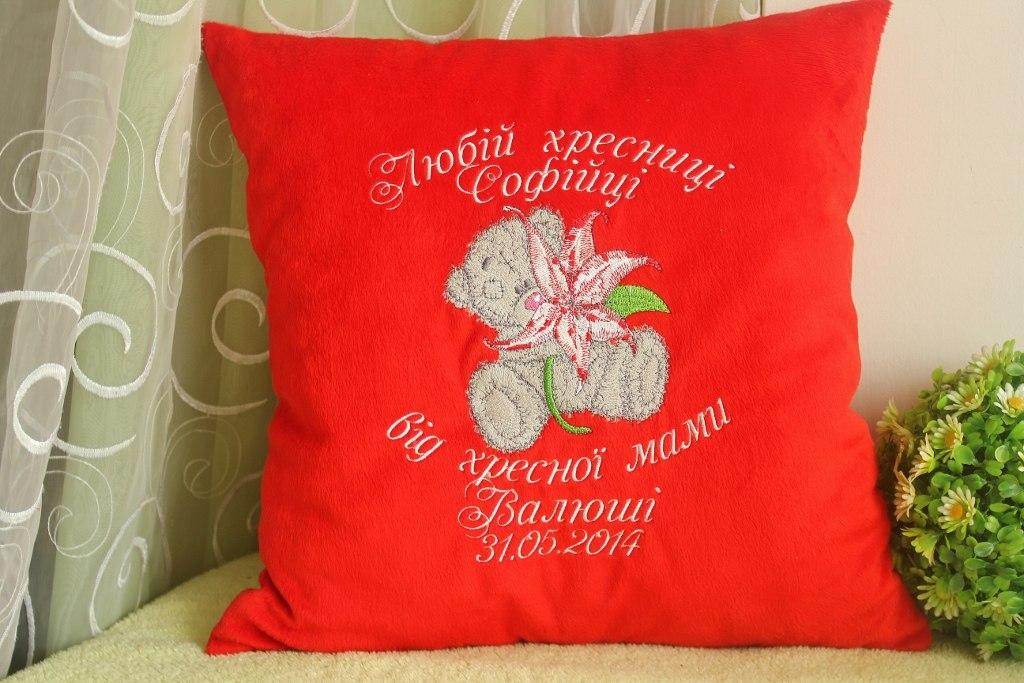 Red pillow with Teddy Bear with lily embroidery design