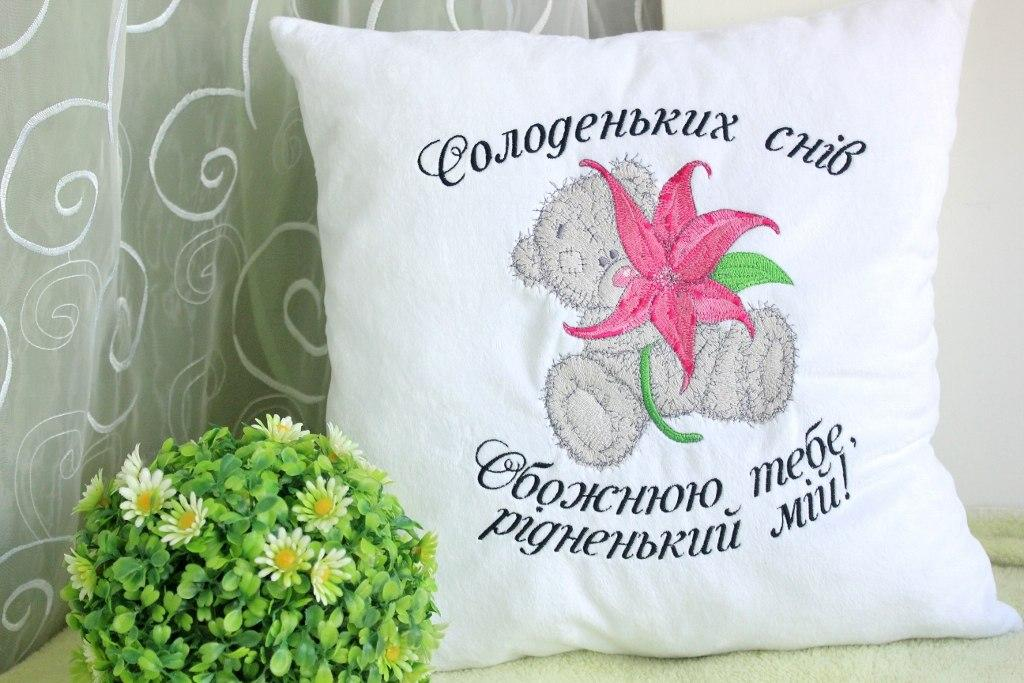 White cushion with Teddy Bear embroidery design