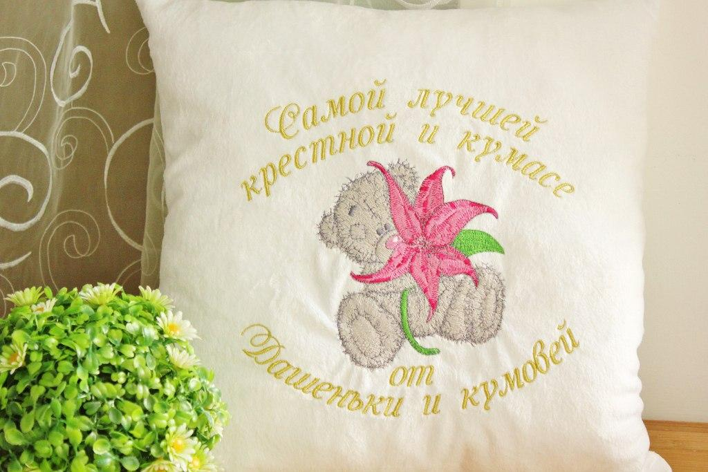 Small cushion with Teddy Bear with lily embroidery design