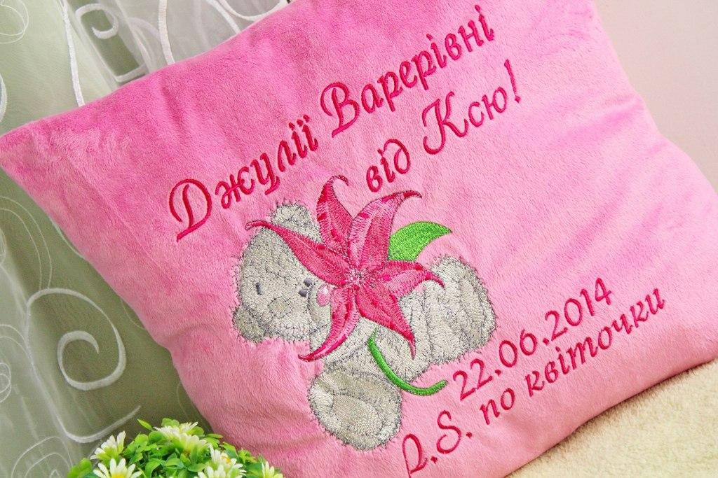 Gift cusion with Teddy Bear with lily embroidery design