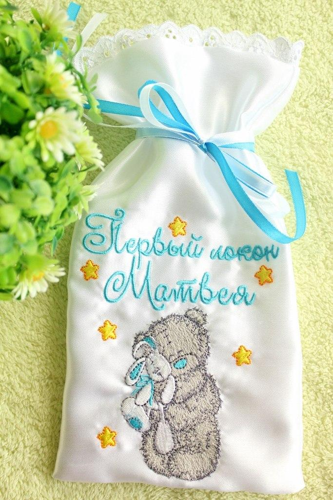 Newborn gift with Teddy Bear with toy machine embroidery design