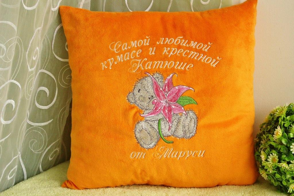 Orange pillow gift with Teddy Bear with lily embroidery design