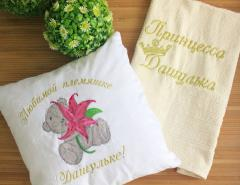 Cushion with Teddy Bear with lily embroidery design