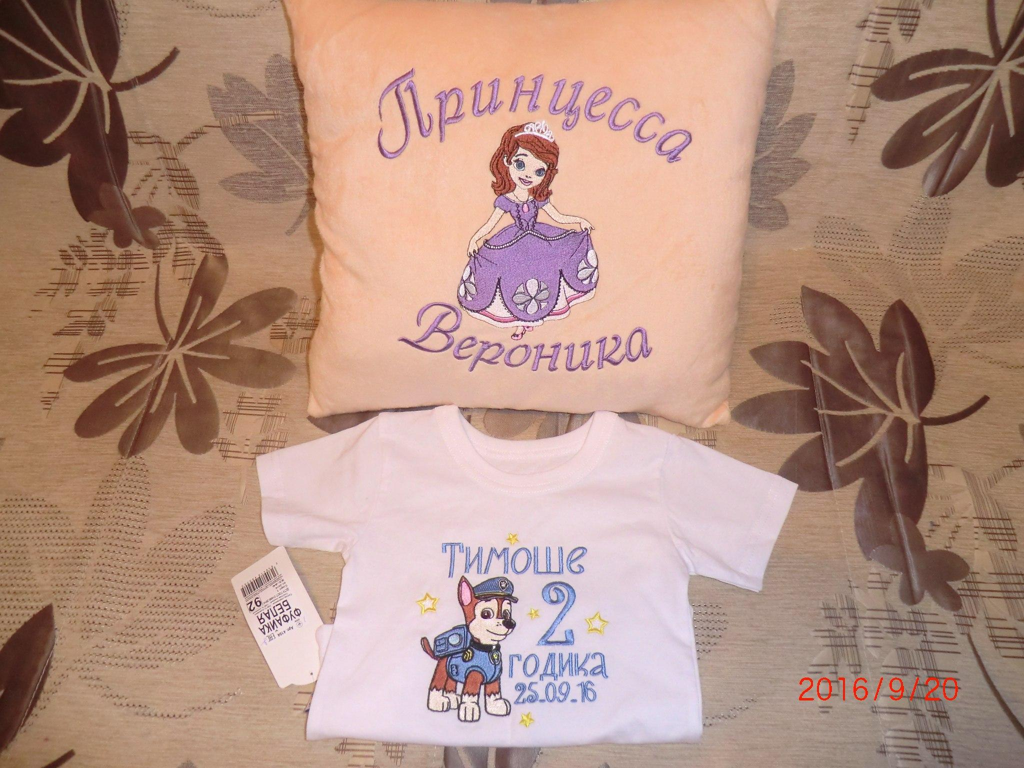 Baby gifts with Cartoon characters embroidery design