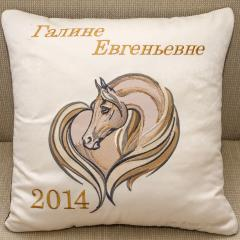 Cushion with Horse heart free embroidery design