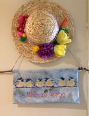 Welcome spring cross stitch free machine embroidery design